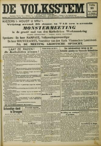 De Volksstem 1932-11-25