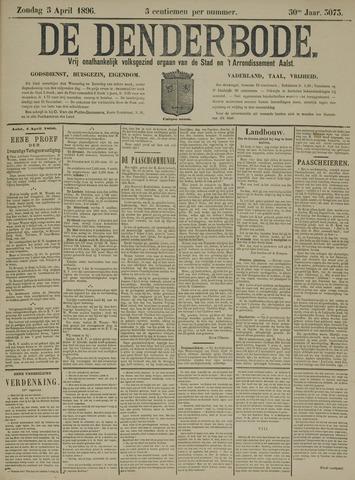 De Denderbode 1896-04-05