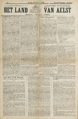 Het Land van Aelst 1880-10-31