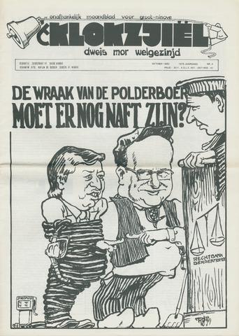 Klokzjiel 1980-10-01
