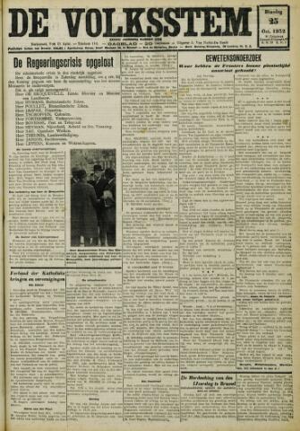 De Volksstem 1932-10-25
