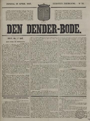 De Denderbode 1847-04-18