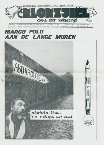 Klokzjiel 1985-10-01