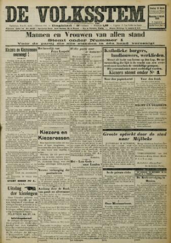 De Volksstem 1926-10-10