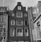 Prinsengracht, 289, achtergevel van achterhuis