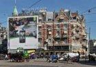 Hotel de l'Europe, Nieuwe Doelenstraat 2-14 (links), gezien vanaf het Muntplein