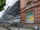 Renovatiewerkzaamheden aan de zijgevel van het Stedelijk Museum, Willem Sandberg…