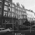 Kerkstraat 35 - 39 met aansluitend rechts de zijgevel van Leidsestraat 62