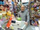 Toko Kai Hing. Foto van een deelnemende winkelier aan het project 'Bijlmer Euro'…
