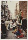 Uitmarkt 1984 op de Nes
