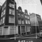 Keizersstraat 26 (ged.) - 34 v.r.n.l. (nummer 30 bestaat niet). Links hoekhuis K…