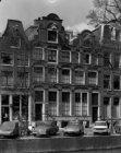 Herengracht 216 (ged.) -222 vrnl