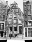Herengracht (199-201) (ged.) - 205 (ged.)