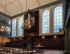 Interieur Doopsgezinde Kerk (ook wel Singelkerk), Singel 452. Kerkzaal en orgel …