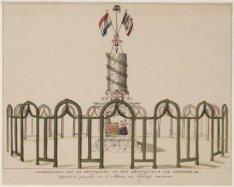 Afbeelding van de decoratie op het Amstelveld te Amsterdam. Opgericht ter gelege…