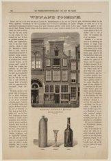 Wijnand Fockink''s Huisje (Pijlsteeg te Amsterdam)