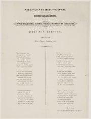Nieuwjaars-Heilwensch, toegewijd aan de Heeren Commissarissen, benevens den Oppe…