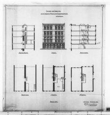 Verbouwing van een kantoorgebouw met magazijn aan de Haarlemmer Houttuinen 29 en…