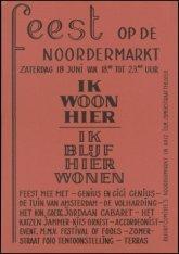 Affiche voor het Noordermarktfeest op zaterdag 18 juni 1977