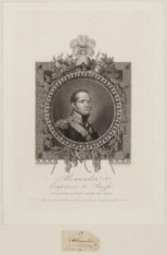 Alexander I (24-12-1777 / 01-12-1825)