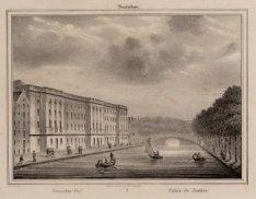 Prinsengracht gezien van Leidsestraat naar Leidsegracht. Links: Paleis van Justi…