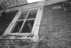Wittenburgergracht 47 (later 251), detail van de gevel met een raam