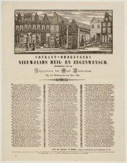 Courant-ombrengers Nieuwjaars Heil- en zegenwensch, opgedragen aan de Ingezetene…