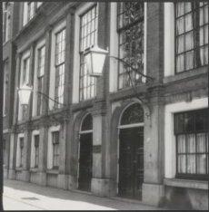Keizersgracht 177, de eerste vijfjarige HBS