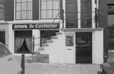 Amstel 133, onderpui met Eethuis De Carrékelder