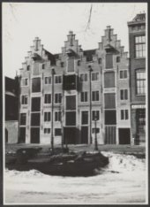 Keizersgracht 40-44 (v.r.n.l.), de Groenlandse pakhuizen