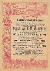 Grand Spectacle Concert Varié