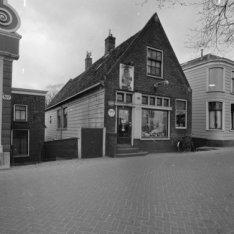Nieuwendammerdijk 307 (ged.) - 313 (ged.)