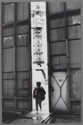 Vervako Shipyards, tt. Neveritaweg 15, nu op erfpachtgrond