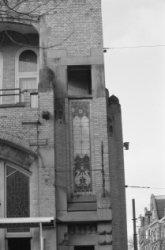 Leidsekade 97. Detail van de gevel van het American Hotel