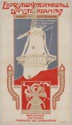 Exposition Internationale d'Amsterdam 1907