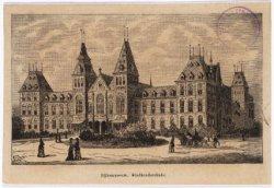 Rijksmuseum. Stadhouderskade