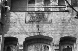 Leidsekade 97. Detail gevel Hotel American