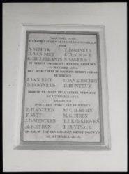 Gedenksteen in de Ronde Lutherse Kerk, Singel 11, ter gelegenheid van de herbouw…