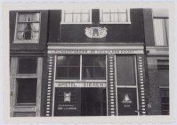 Haarlemmer Houttuinen 13