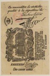 Vignet van tabakshandel Vautier Broeders, met afbeelding van het Koninklijk Pale…
