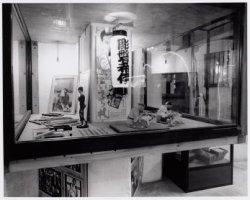 Oudezijds Achterburgwal 130 met Tattoo Museum