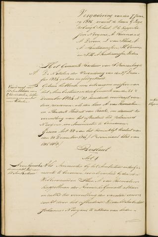 Princenhage - Notulen van de gemeenteraad 1825-01-01