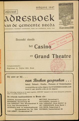 Adresboeken 1947-01-01