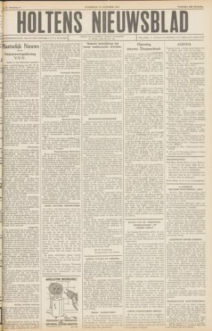 Holtens Nieuwsblad 1954-10-23