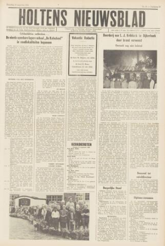 Holtens Nieuwsblad 1966-08-13