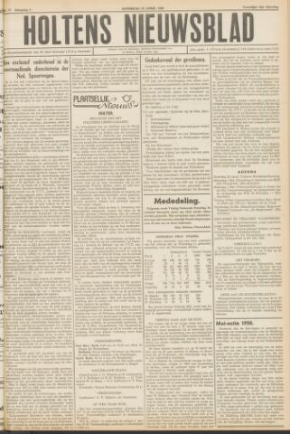 Holtens Nieuwsblad 1950-04-29