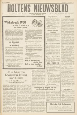 Holtens Nieuwsblad 1960-11-19