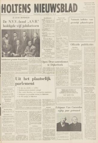 Holtens Nieuwsblad 1972-10-20