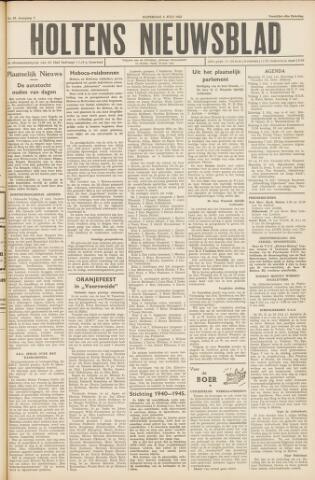 Holtens Nieuwsblad 1955-07-02