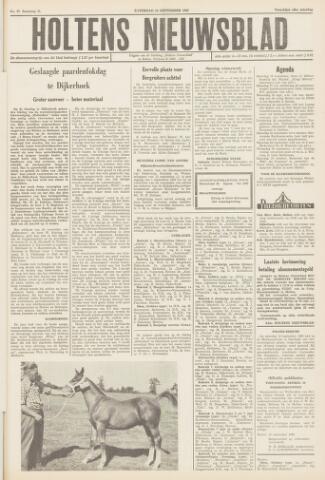 Holtens Nieuwsblad 1959-09-19